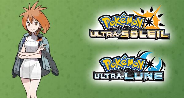 Mise à jour de la Banque Pokémon et du Poké Transfert pour Pokémon Ultra-Soleil et Ultra-Lune
