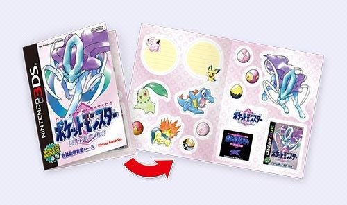 Pokémon Cristal Nintendo 3DS