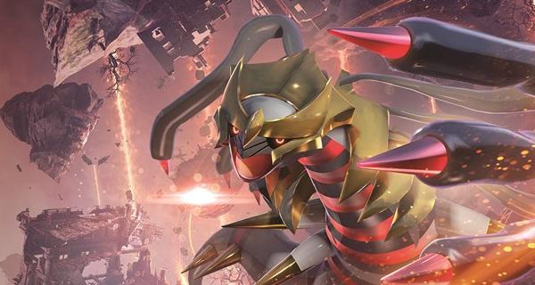 Nouvelle extension de cartes : Pokémon Soleil et Lune - Ultra-Prisme