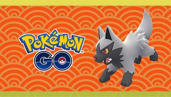 Fêtez l'année du chien dans Pokémon GO !
