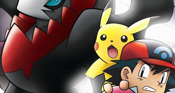 Journée Pokémon Day sur Canal J