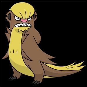 Argouste Dominant Pokémon Ultra-Soleil et Ultra-Lune